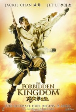 Forbiddenkingdompostersingapore